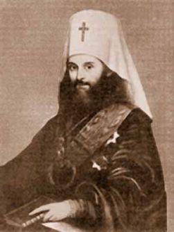 19 novembre : Saint Philarète de Moscou Fildrosd