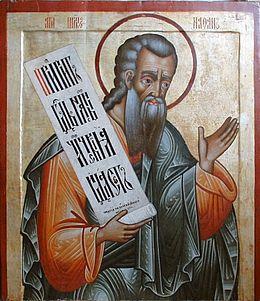 7 mars : Saint Nathan Nathan0