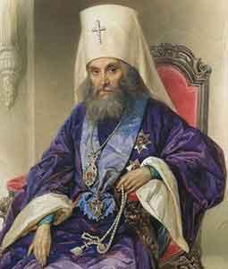 19 novembre Saint Philarète de Moscou Philarete-de-Moscou