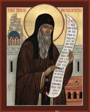 9 novembre : Saint Syméon le Métaphraste SimeonMetaphrastes