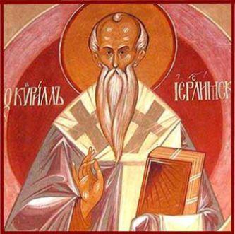 18 mars : Saint Cyrille de Jérusalem Cyrille_de_jerusalem