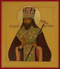 21 novembre : Saint Dimitri de Rostov Sans-titre58