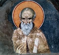 21 janvier : Saint Maxime le Confesseur Sans-titre_20maxime